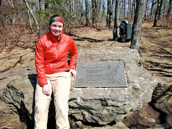 The beginning of the AT on Springer Mountain.